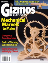 Gizmos and Gadgets - Special Issue